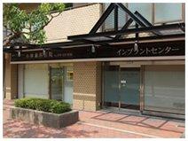 神戸小林歯科インプラントセンター外観